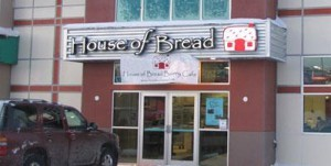 restaurant bakery franchise for sale